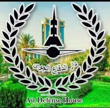 logo for Air Defense
