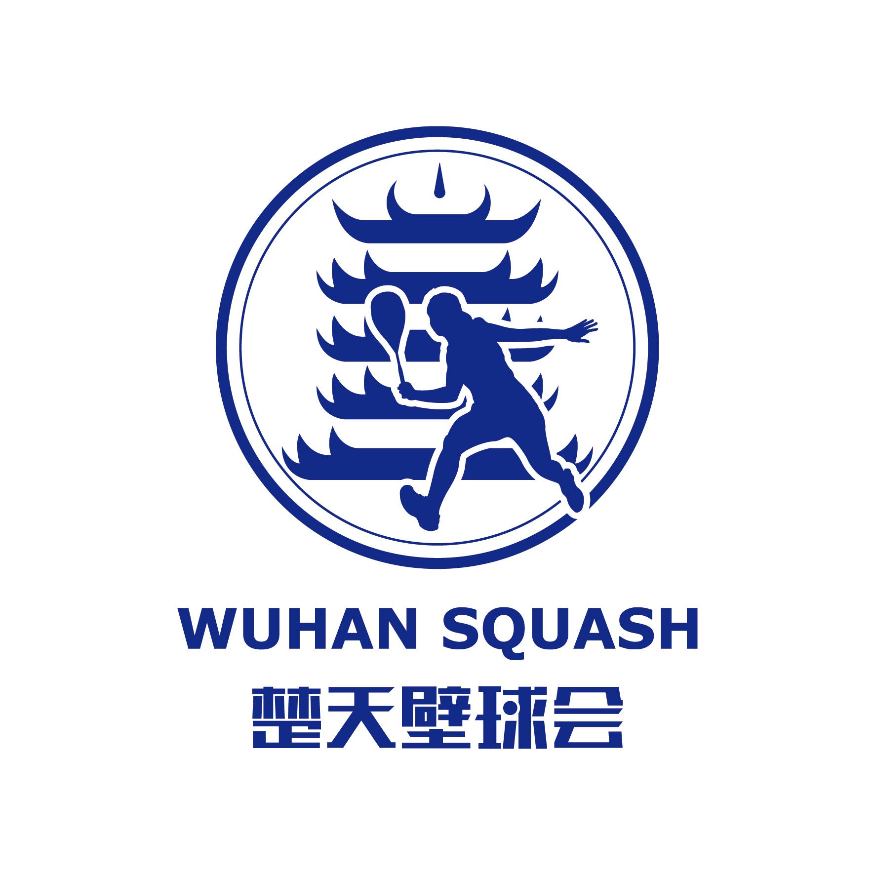 logo for Wuhan i-Squash Club